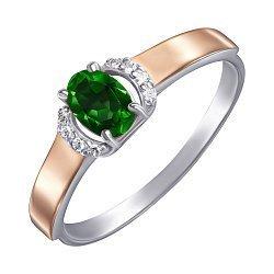 Серебряное кольцо с золотой накладкой, зеленым кварцем и фианитами 000138526