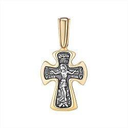 Серебряный крестик с чернением и позолотой 000125241