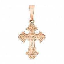 Золотой крестик Благословение Христа в красном цвете