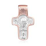 Серебряный крестик Христос с позолотой