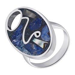 Серебряное кольцо с лазуритом, яшмой и перламутром 000071602