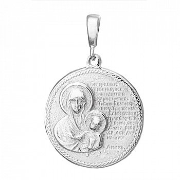 Серебряная ладанка Богородица 000025347