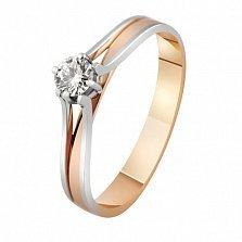 Золотое кольцо с бриллиантом Виконтесса