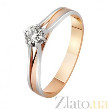 Золотое кольцо с бриллиантом Виконтесса KBL--К1893/крас/брил