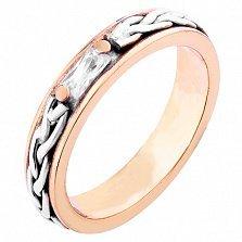 Обручальное кольцо Переплетение судеб с кристаллом циркония
