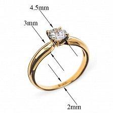 Кольцо из желтого золота с бриллиантом Eleanor