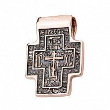 Золотой черненый крест Царь Славы с молитвой
