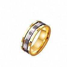 Золотое обручальное кольцо Символ верности
