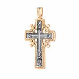 Серебряный крестик с позолотой и чернением Небесная сила
