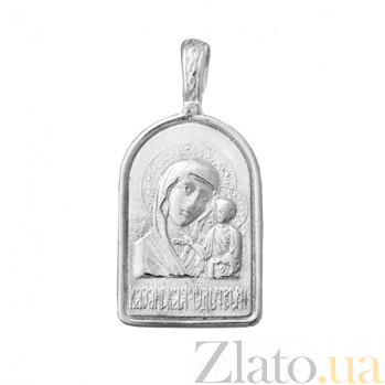 Серебряная ладанка Божья Матерь Казанская 000025353