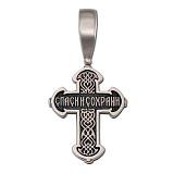 Крестик из белого золота Агнец Божий