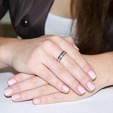 Золотое обручальное кольцо-антистресс Сплетение с подвижной средней частью в насечках