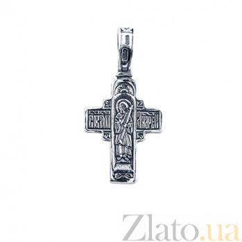 Крест серебряный с чернением Святой оберег AQA-3983-ч