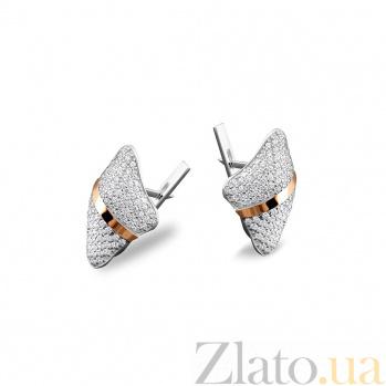 Серебряные серьги Марица с золотыми накладками и фианитами 000082102