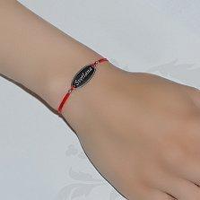 Шелковый браслет со вставкой Svetlana