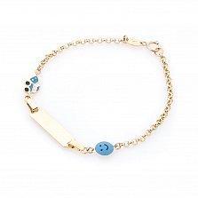 Золотой браслет для гравировки Смайлик с голубой эмалью