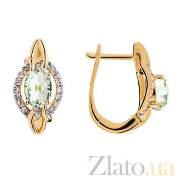 Золотые серьги с бриллиантами и аметистом Солнечный бриз 140314с/а