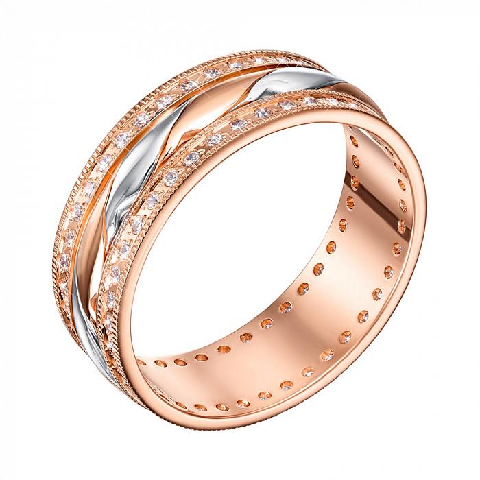 Золотое обручальное кольцо в комбинированном цвете с фианитами 000005357 000005357