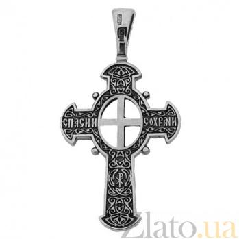 Крест из белого золота Иисус из Назарета HUF--11482-Чбел