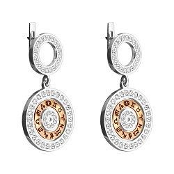 Серебряные серьги Зодиак в стиле Bulgari с золотыми вставками и фианитами 000066615