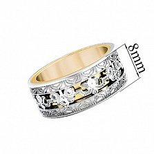 Золотое вращающееся кольцо Триумф с топазами