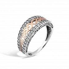 Серебряное кольцо Элиана с золотой накладкой, фианитами и чернением