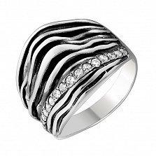 Серебряное черненое кольцо Кора с дорожкой фианитов