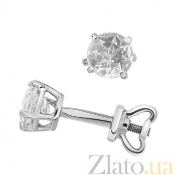 Серебряные серьги-пуссеты Наида с цирконием AUR--72236б/a