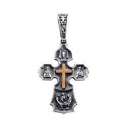 Серебряный крестик Защита с золотой накладкой и чернением 000116082