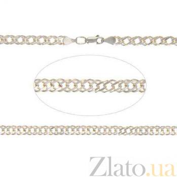 Серебряная цепочка Двойной ромб AQA--90106208043