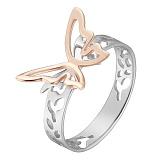 Кольцо Урания в белом и розовом золоте