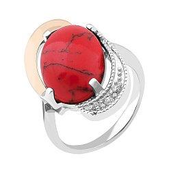 Серебряное кольцо Азиза с золотой накладкой, имитацией яшмы и фианитами
