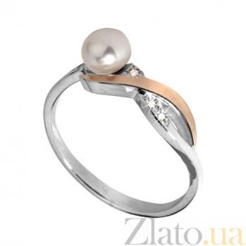 Серебряное кольцо Кармен с жемчугом и фианитами BGS--353к