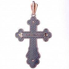Крестик из красного золота Царь Славы с чернением