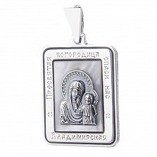 Серебряная ладанка Богородица Владимирская с белым перламутром