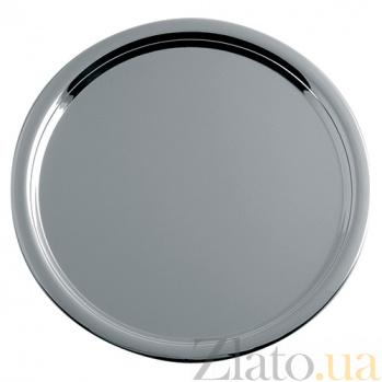 Поднос Marta из серебра с диаметром 200 мм ZMX--1707_0033