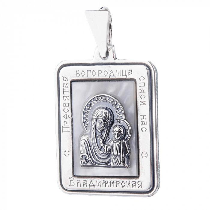 Серебряная ладанка Богородица Владимирская с белым перламутром 000068596 000068596