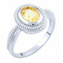 Серебряное кольцо Марисоль с цитрином