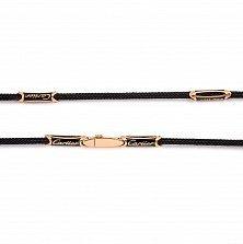 Ювелирный шнур из плетеного шелка и золота Премиум с черной эмалью в стиле Картье