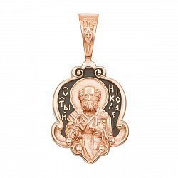 Ладанка Святой Николай Чудотворец с чернением 000134370