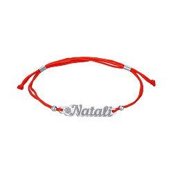 Браслет из серебра и красной шелковой нити Natali 000145121