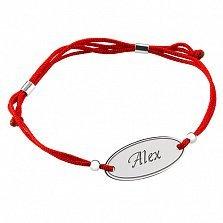 Шелковый браслет со вставкой Alex