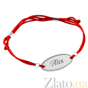 Шелковый браслет со вставкой Alex Alex