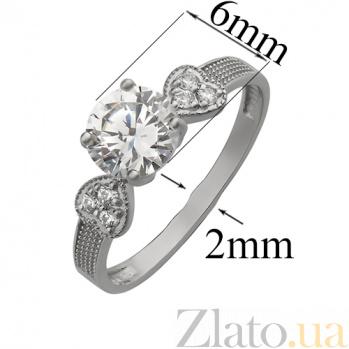Серебряное кольцо с фианитами Лола 2424.1