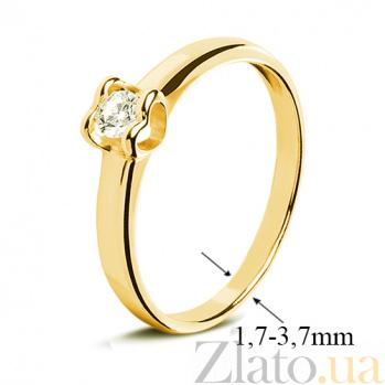Кольцо из лимонного золота с бриллиантом Сердце R0692желт