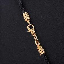 Кожаный шнурок Сокровище с серебряной позолоченной застежкой