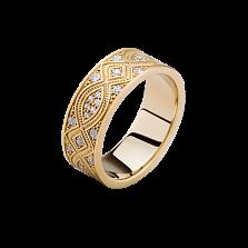 Золотое кольцо Благополучие с белыми бриллиантами