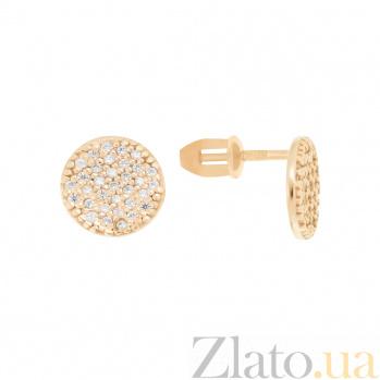 Золотые серьги Амали с усыпкой из белых кристаллов циркония 000096982