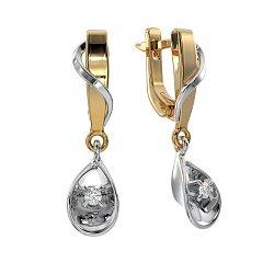 Золотые серьги с бриллиантами Вирджини