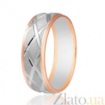 Золотое обручальное кольцо Игра нежности 000001647